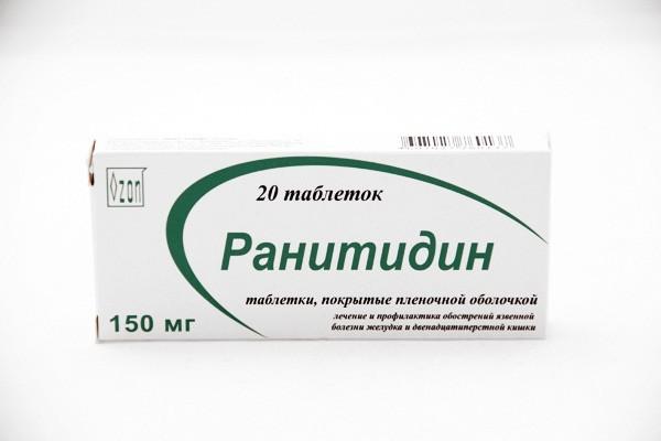 Ранитидин при панкреатите (воспалении поджелудочной)