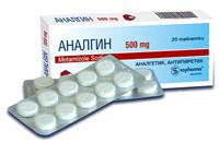 Обезболивающие лекарства при болях поджелудочной железы