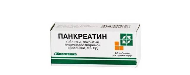 Клинические рекомендации при хроническом панкреатите