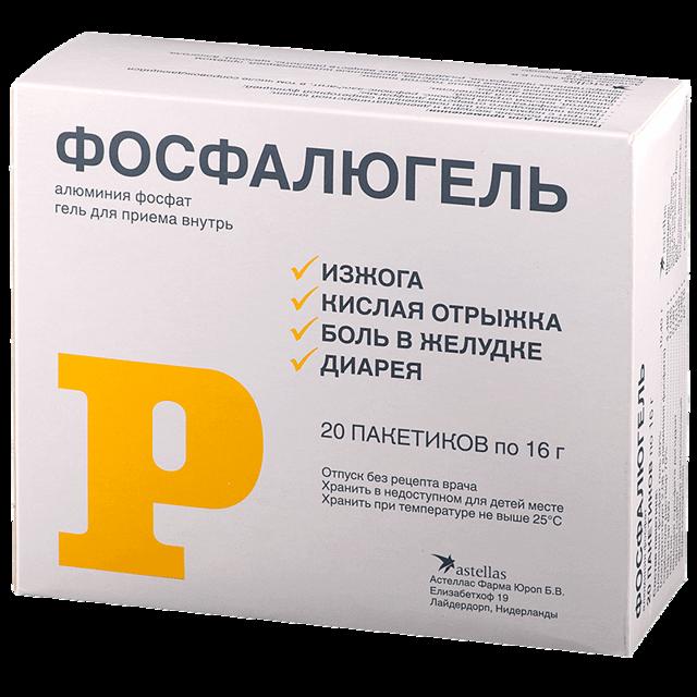 Фосфалюгель при панкреатите: как принимать?