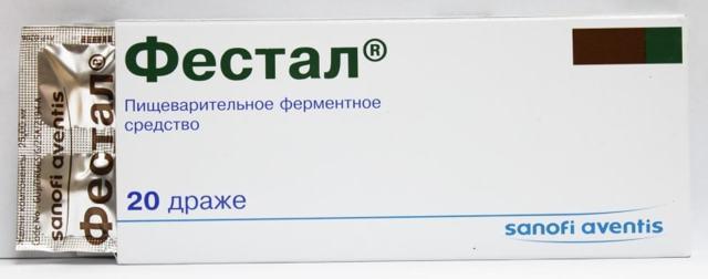 Таблетки от боли в желудке и поджелудочной: список