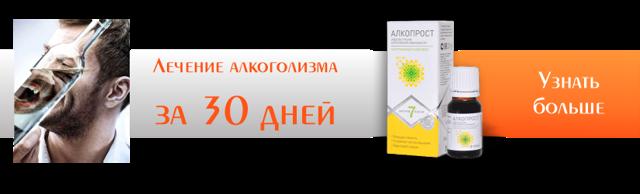 Ренин: анализ крови на определение уровня у мужчин и женщин, подготовка, норма, причины повышенного, как понизить активность, альдостерон