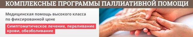 Полипы поджелудочной железы - лечение и симптомы