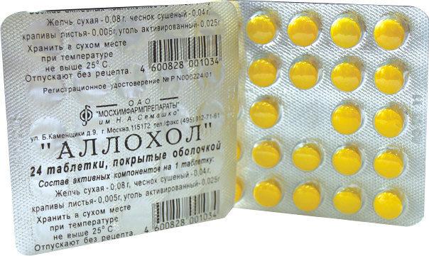 Аллохол при панкреатите