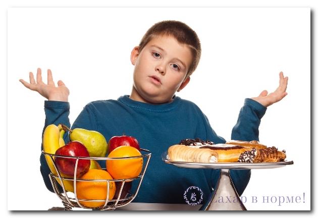Сахарный диабет у детей: причины, симптомы, типы, особенности у маленьких и подростков, диагностика, профилактика, рождение детей