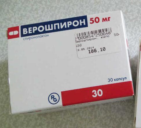 Гормоны надпочечников в препаратах: какие принимаются для улучшения работы коры, стумулирующие у женщин