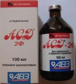 АСД - лечение рака поджелудочной железы и панкреатита