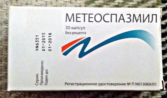 Платифиллин при панкреатите: инструкция по применению