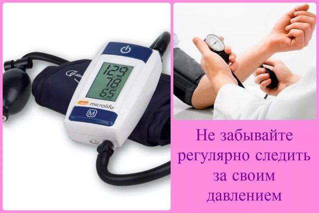 Скачет давление: причины, почему при беременности, климаксе, у детей, в чем опасность, что делать в домашних условиях